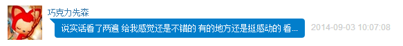 QQ截图20141015231841.png
