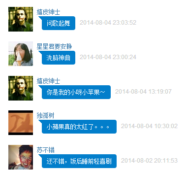 QQ截图20141015231909.png