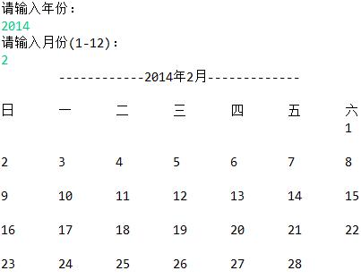 QQ截图20150425170215.png