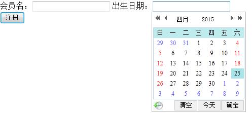QQ截图20150425173625.png
