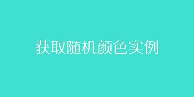 未命名_meitu_2.jpg